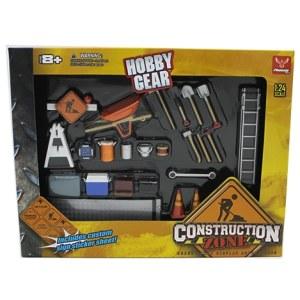 Construction Zone / 1:24