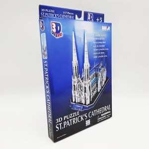 Rompecabezas La Catedral de San Patricio