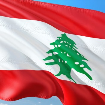 There is 2020 for the world, and 2020 for Lebanon