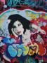 Amy Winehouse Mural