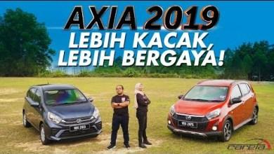 Photo of Perodua Axia 2019: GXtra & Style – sama tapi tak serupa!