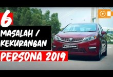 Photo of 6 Masalah/Kekurangan PROTON PERSONA 2019
