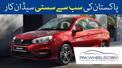 Photo of Proton Saga Expected Price, Specs & Features | PakWheels