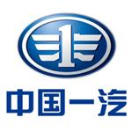 Auto-sales-statistics-China-FAW-logo