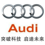 China-auto-sales-statistics-Audi-logo