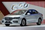 Auto-sales-statistics-China-Great_Wall_Voleex_C50-sedan