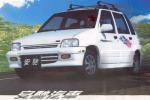 Auto-sales-statistics-China-Hafei_Baili-minicar