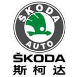 China-auto-sales-statistics-Skoda-logo