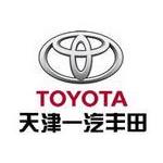 China-auto-sales-statistics-Toyota-logo