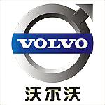 China-auto-sales-statistics-Volvo-logo