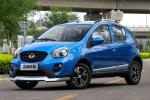 Auto-sales-statistics-China-Geely_Panda-2016-minicar