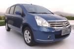 Auto-sales-statistics-China-Nissan_Livina_Geniss-mpv