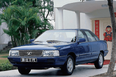 Auto-sales-statistics-China-FAW_Hongqi_Mingshi-sedan