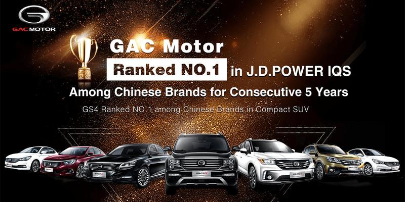 GAC-JD_Power-win