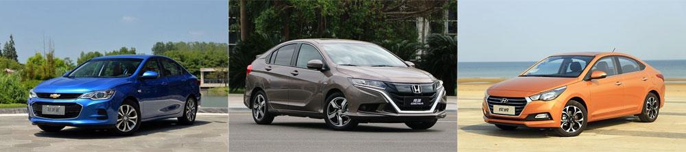 Chevrolet_Cavalier-Honda_Gienia_Hyundai_Verna_Yuena