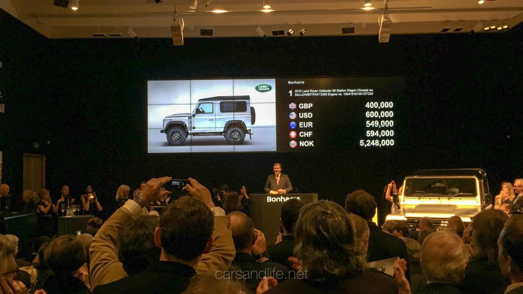 Land Rover Defender 2000000 82