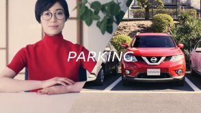 Park Assist Nissan