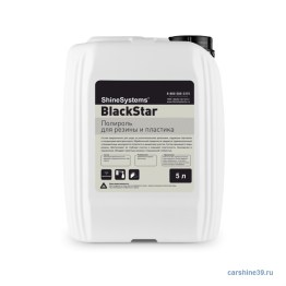 shine-systems-blackstar