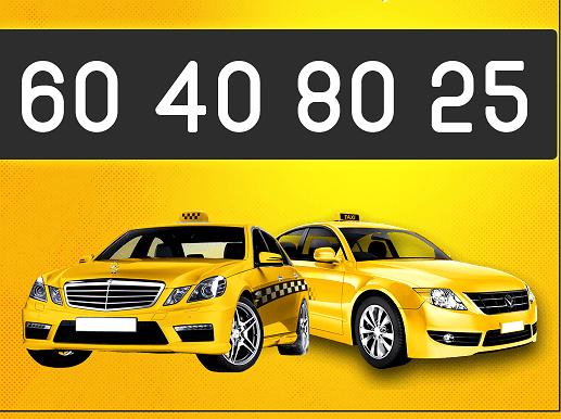 تاكسي توصيلة بالكويت