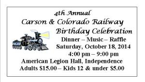 ccrw birthday bash tickets 2014