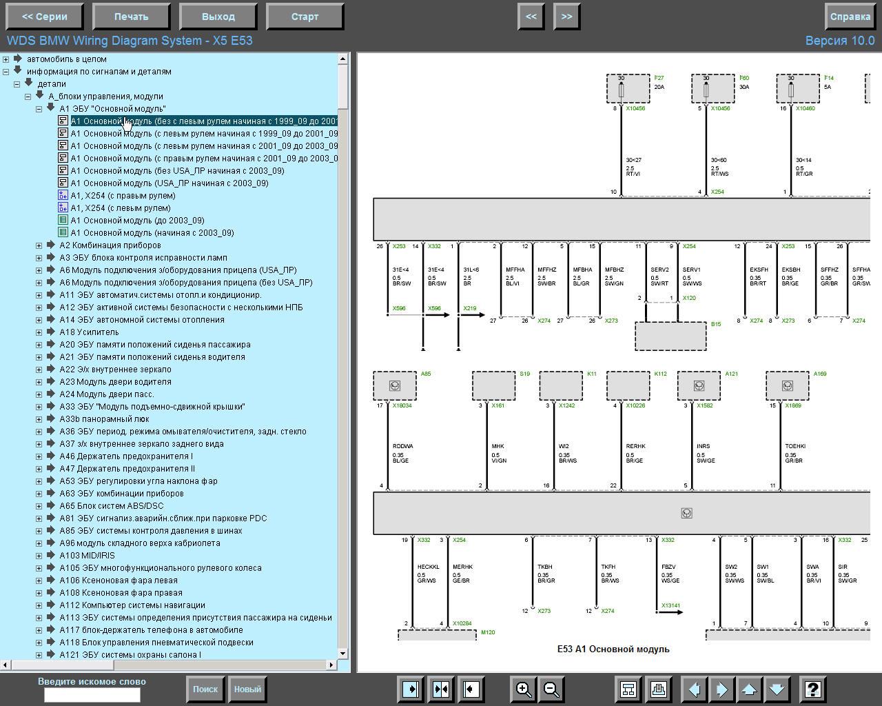 wds bmw wiring diagram system bmw ignition system