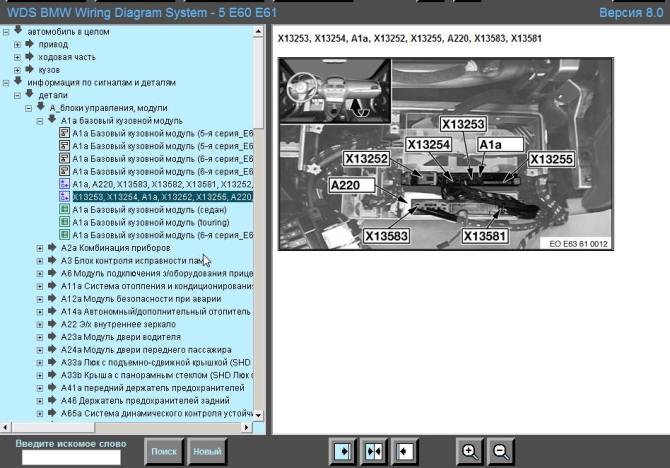 wds bmw wiring diagrams online  wiring diagram for 1981