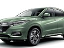 New 2019 Honda Hr V Vezel Price and Release date