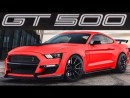 New Gt500 2019 Concept