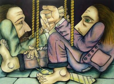 """Amarras I"", Paulo Cheida"