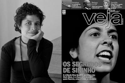 Silvia Viana