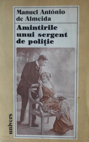 Amintirile unui sergent de poliție