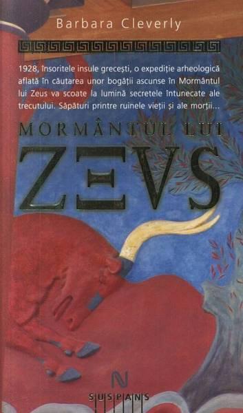 Mormântul lui Zeus