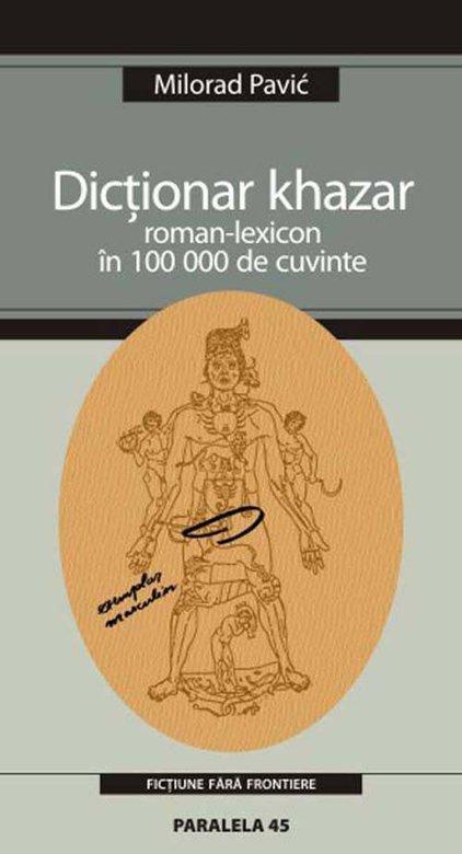 Dicționar khazar