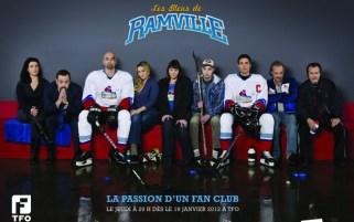 ramville