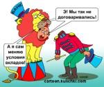 Пленум ВС РФ принял постановление по применению норм ГК о заключении и толковании договоров