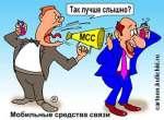 КС РФ разобрался со сроками привлечения к административной ответственности