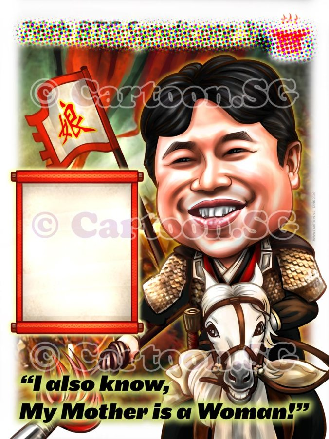 Chinese general horse soldier army cartoon caricature