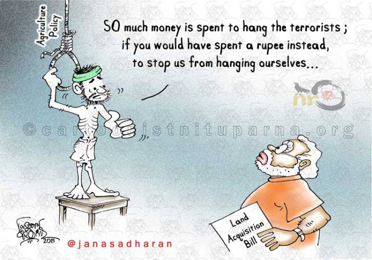 Irony of Hanging cartoon by Nituparna Rajbongshi