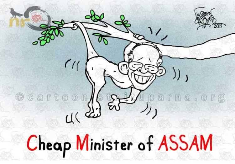 cheap minister of assam cartoon by Nituparna Rajbongshi