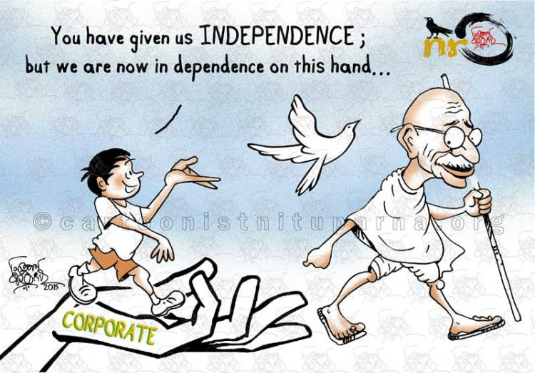 Dependently Independent cartoon by Nituparna Rajbongshi