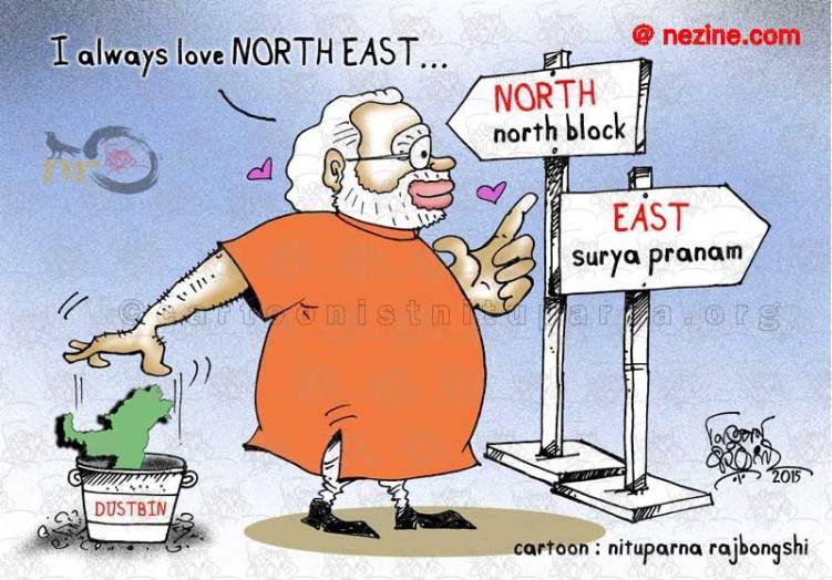 pseudo north eastern interest cartoon by nituparna rajbongshi