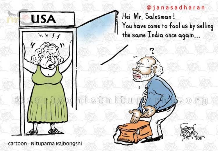 Salesman Modi caroon by Nituparna Rajbongshi