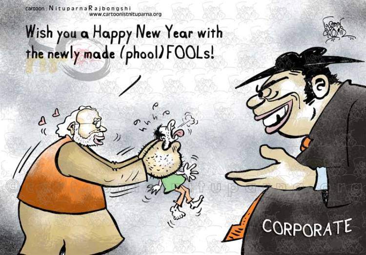 a-political-new-year-wish-by-nituparna-rajbongshi