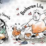 Besharam Lila