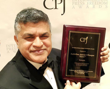 Zunar presented CPJ International Press Freedom Award
