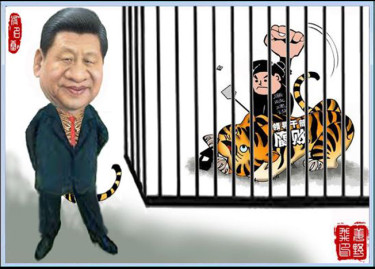 Jiang_Yefei_cartoon
