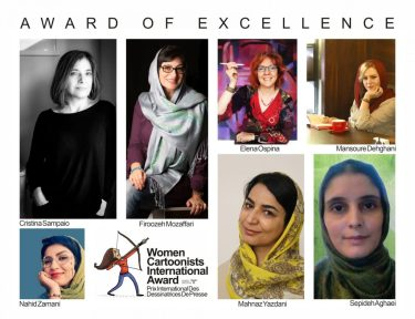 United Sketches, Women Cartoonists International Award, Excellence Winners