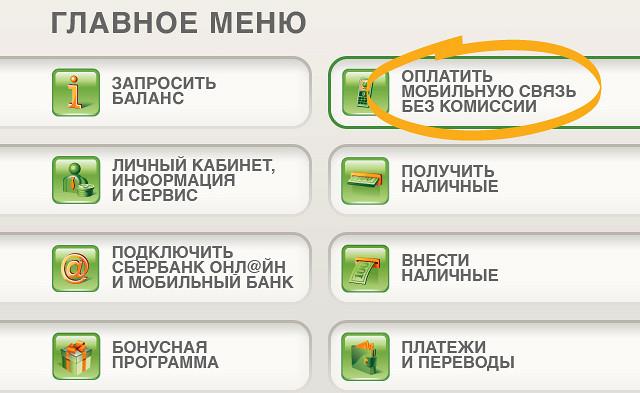 Кредит наличными до 3000000 рублей