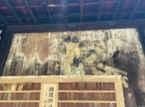 京都の八坂神社の絵馬堂の奉納品