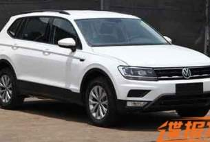 VW Tiguan 7-Seaters XL